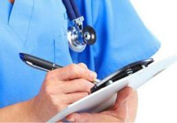 Registered Nurses for NHS (M/F) Chester - London - Reino Unido