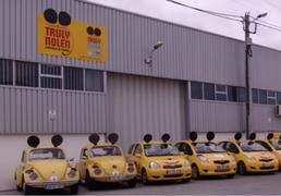 Responsável Comercial de Zona (M/F) Porto