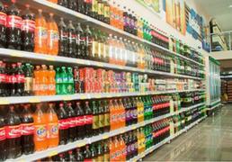 Responsável de Secção de Bebidas (M/F) Cascais